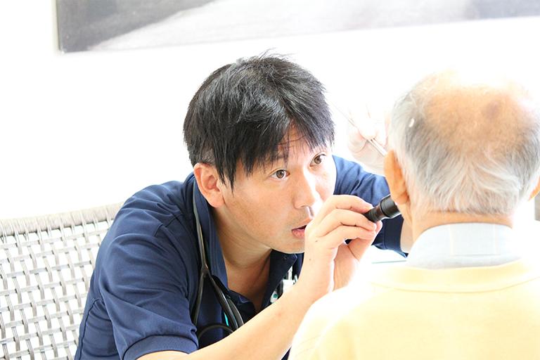 視診および触診